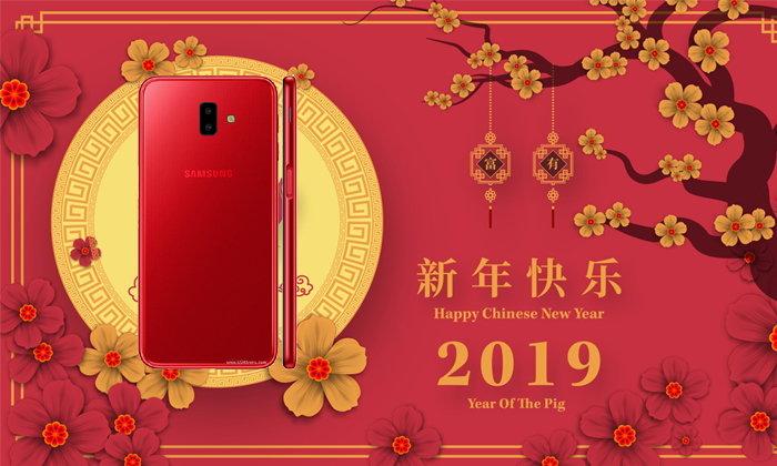 ส่องมือถือสีแดง ออปชั่นเด็ดๆ ต้อนรับตรุษจีน 2019