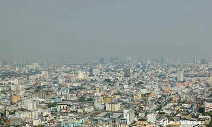 รวมเว็บไซต์-แอป รับมือมลพิษทางอากาศ  PM2.5 สำหรับชาวกรุง
