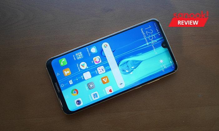 """รีวิว """"Huawei Y Max"""" มือถือจอใหญ่ เต็มอิ่มทุกความบันเทิง ในงบสบายกระเป๋า"""