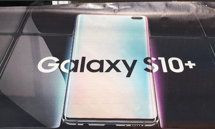 """หลุดป้ายโฆษณาของ """"Samsung Galaxy S10+"""" ก่อนการเปิดตัว สัปดาห์หน้า"""