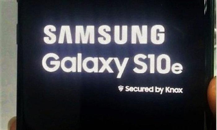 หลุดชุดใหญ่ Samsung Galaxy S10e : ชื่อรุ่นอย่างเป็นทางการ และภาพตัวเครื่องเต็มๆ