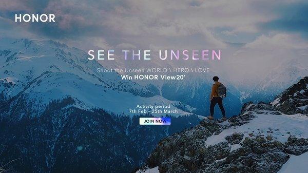 HONOR View20 ชวนเปิดมุมมองใหม่ด้วยกล้องAI Ultra Clarity