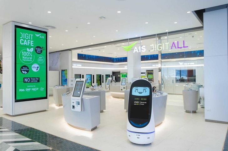 AIS เปิดร้านค้าไร้คนแห่งแรกในไทย พร้อมให้บริการแล้ววันนี้ที่ภูเก็ต