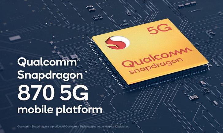 เปิดตัว Qualcomm Snapdragon 870 5G ใหม่แรงอยู่แม้มีขนาด 7 นาโนเมตร