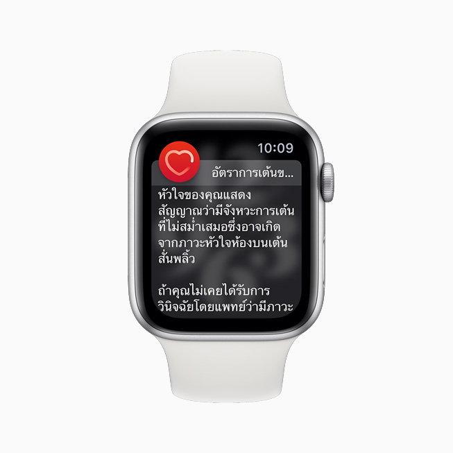 apple-watch_alerts-heartrate-