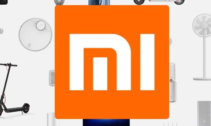 ทรัมป์ทิ้งทวน สั่ง Xiaomi ติดบัญชีดำห้ามนักลงทุนสหรัฐเข้าไปลงทุน