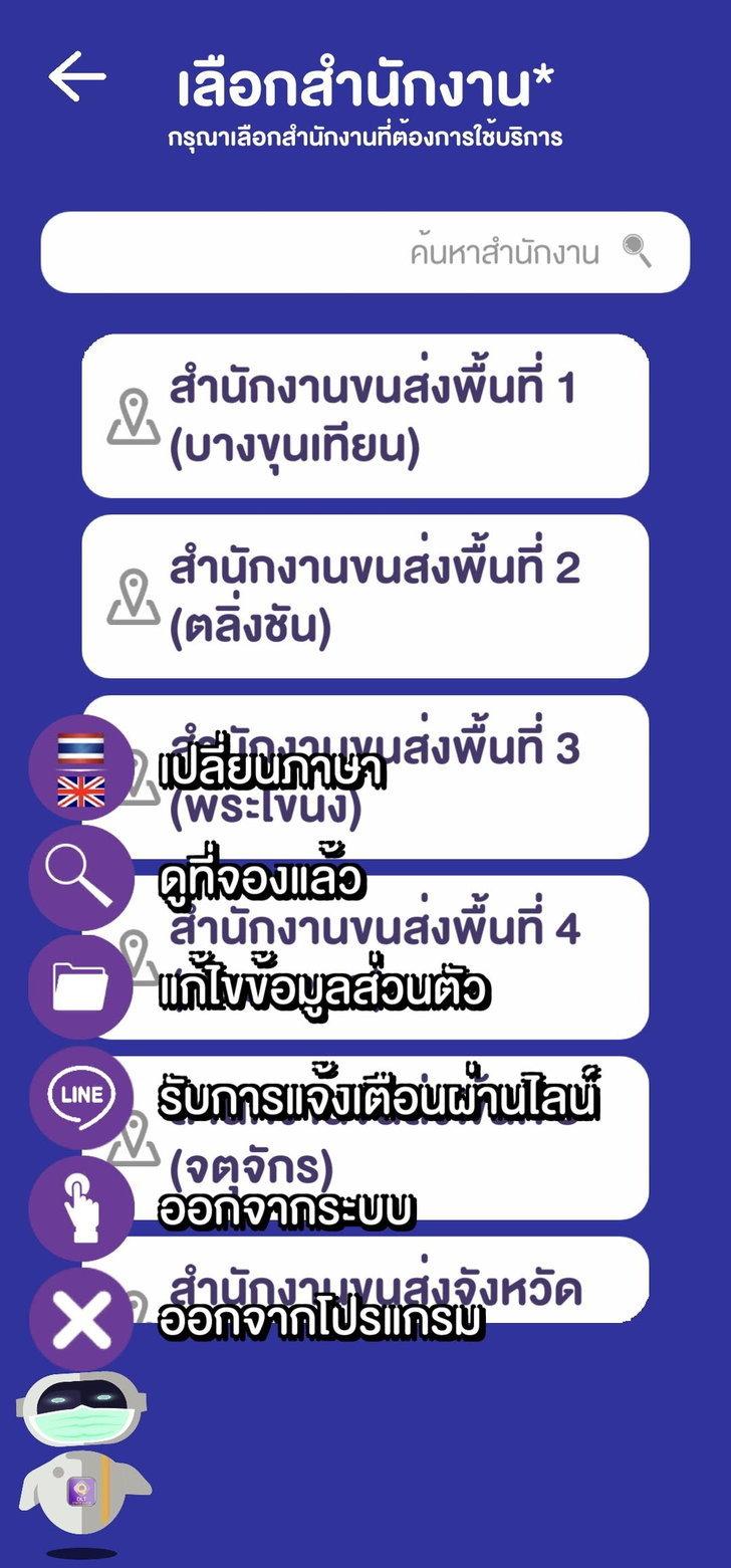 screenshot_20210203-091704_dl