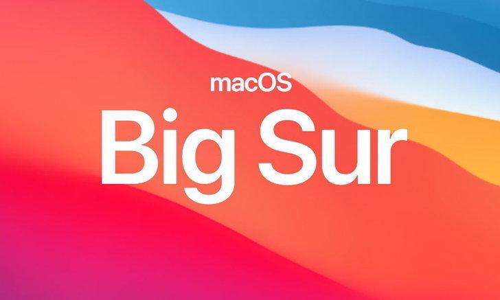 เปิดตัว macOS Big Sur เวอร์ชั่น 11.2 อัปเกรดแก้บั๊กมากมายก่อน