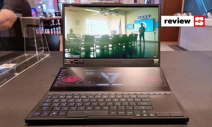 รีวิว ROG Zephyrus Duo 15 SE คอมพิวเตอร์เล่นเกมตัวใหม่สเปก 2 หน้าจอ สเปกไปให้สุดทาง