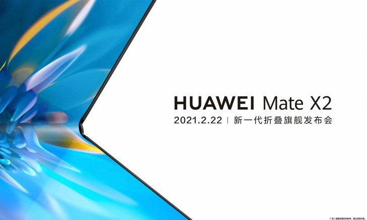 Huawei ยืนยัน : เปิดตัวสมาร์ตโฟนพับจอ Mate X2 ในวันที่ 22 ก.พ. นี้