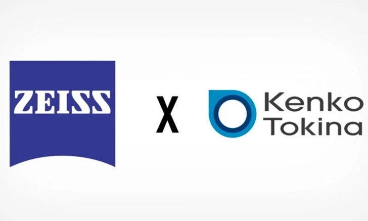 Kenko Tokina จับมือเข้าร่วมเป็นพันธมิตรทางธุรกิจกับแบรนด์เยอรมนี Carl Zeiss ในญี่ปุ่น