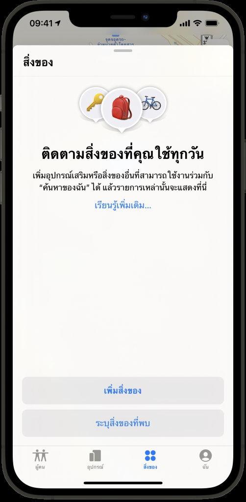 1523817-20210303100106-e5d0286