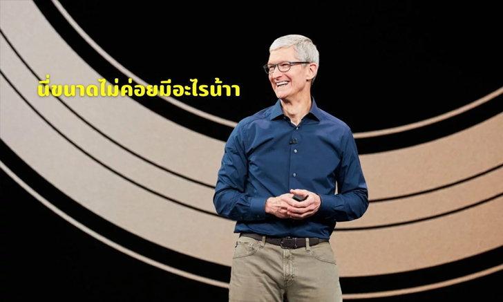 Apple ครองอันดับหนึ่งยอดขายสมาร์ตโฟนสูงสุดในไตรมาสที่ 4 ปี 2020