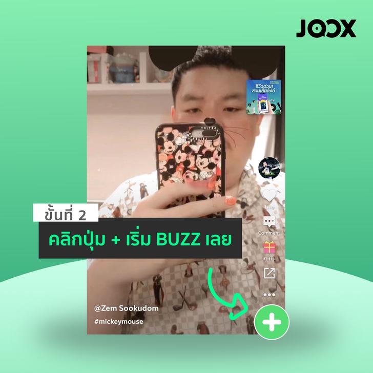 jooxbuzz2
