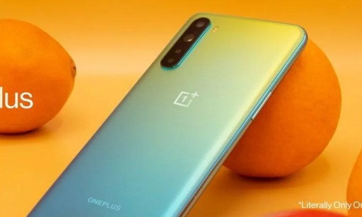 เปิดตัว OnePlus Nord LE สมาร์ตโฟนรุ่นระดับกลาง ที่ใช้เงิน 1 ล้าน ก็ซื้อไม่ได้