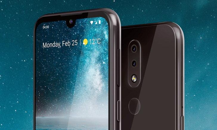 Nokia 4.2 ได้รับการอัปเดตเป็น Android 11 แล้ววันนี้