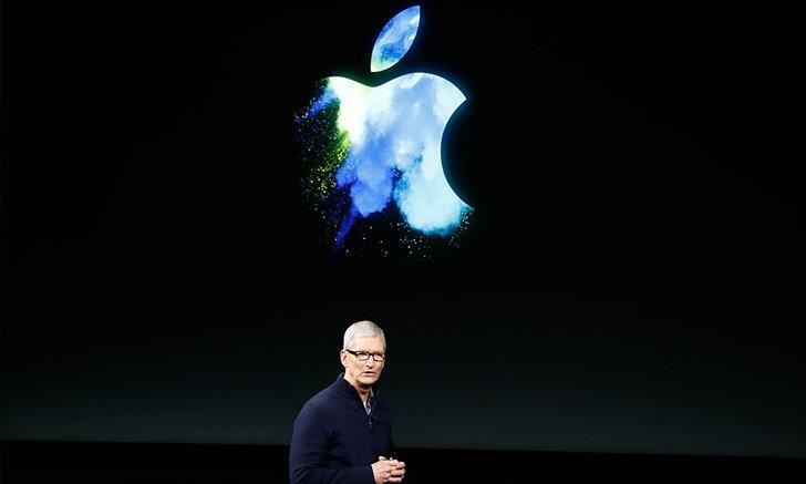 Siri แอบสปอยล์!! งานเปิดตัว Apple อาจจัดในวันที่ 20 เม.ย. นี้