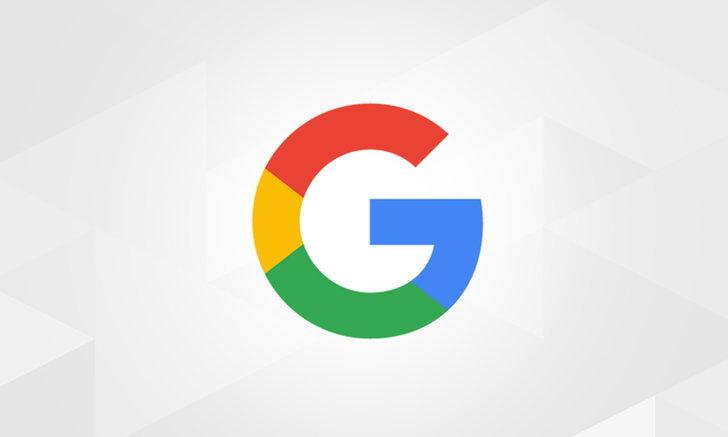 Google.com เพิ่มปุ่มลัดเพื่อให้เราข้ามไปช่อง 'ค้นหา' ได้เร็วขึ้นกว่าการใช้เมาส์
