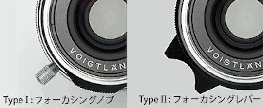 Voigtlande 28mm f/2 Ultron Vintage Line