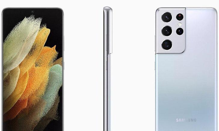 Samsung อาจจะไม่ได้ใส่ 3D ToF ให้กับ Galaxy S22 Series อีกครั้ง