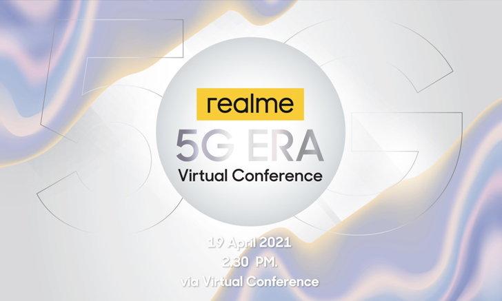 realme ผนึกกำลังผู้นำแห่งยุค 5G ในงาน realme 5G ERA Virtual Conference