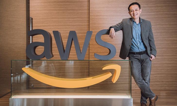 AWS Partner Network ช่วยบริษัทไทยให้ประสบความสำเร็จด้วย Amazon Web Service
