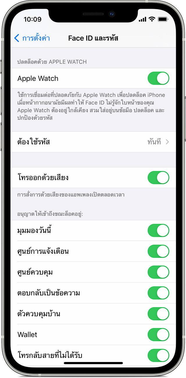 ios14-iphone-12-pro-settings-
