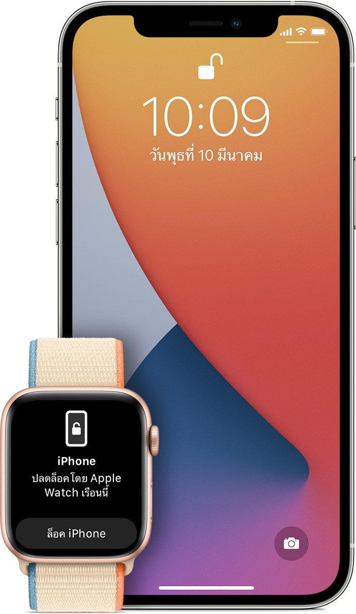 ios14-iphone12-pro-watchos7-s