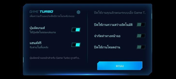 batch_screenshot_2021-04-27-1_4