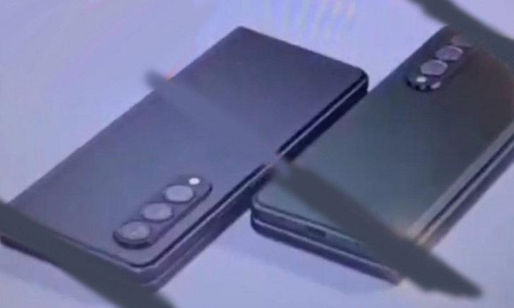 หลุดภาพ Samsung Galaxy Z Fold3 มาพร้อมกล้องหน้าแบบซ่อน และรองรับ S Pen แน่นอน