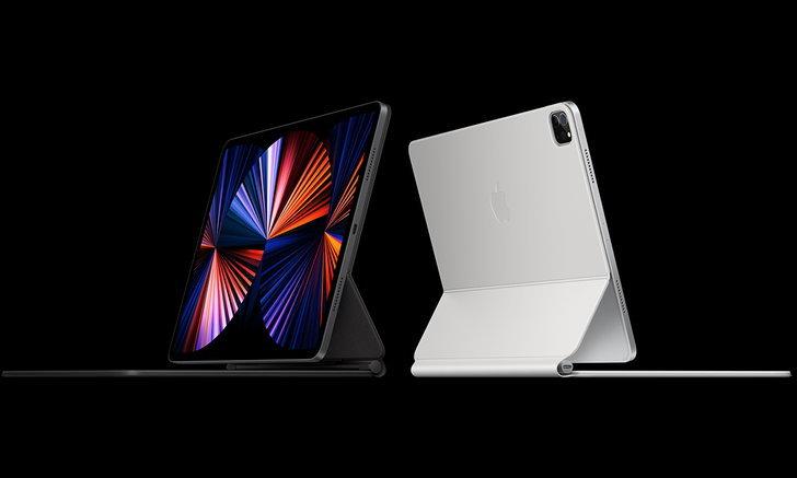 เปิดตัว iPad Pro รุ่นใหม่ (iPad Pro 2021) บอดี้เดิม เพิ่มเติมคือขุมพลัง Apple M1 แรงไม่แพ้ Mac