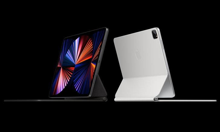 เผย 3 คุณสมบัติใหม่บน  iPad Pro ใหม่ ที่เพิ่มเติมเข้ามา