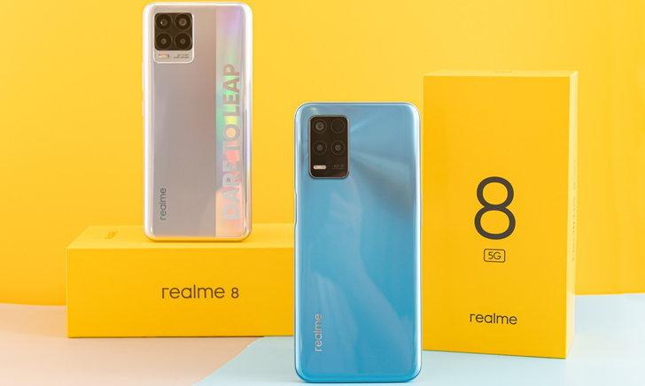 แกะกล่อง realme 8 5G และ realme 8 สุดยอดสมาร์ทโฟนดีไซน์บาง แบตอึด สเปกเทพ