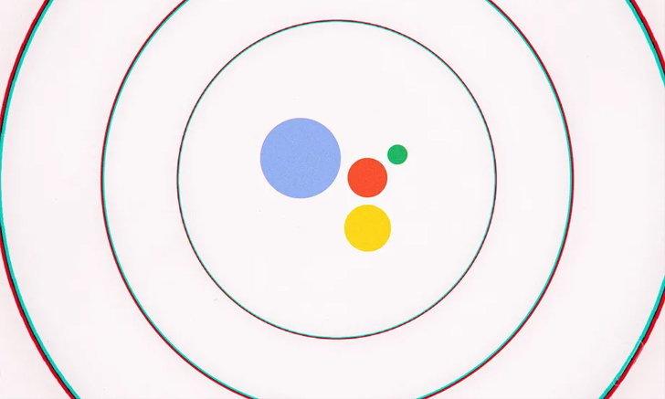เราสามารถสั่ง Google Assistant ให้ร้องเพลงวัคซีนได้