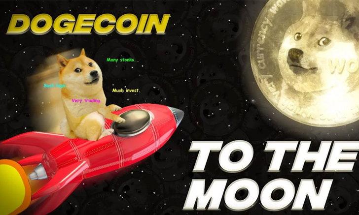 ได้ไปจริงแล้ว! Elon Musk เตรียมส่ง Dogecoin ทะยานสู่ดวงจันทร์ต้นปีหน้า