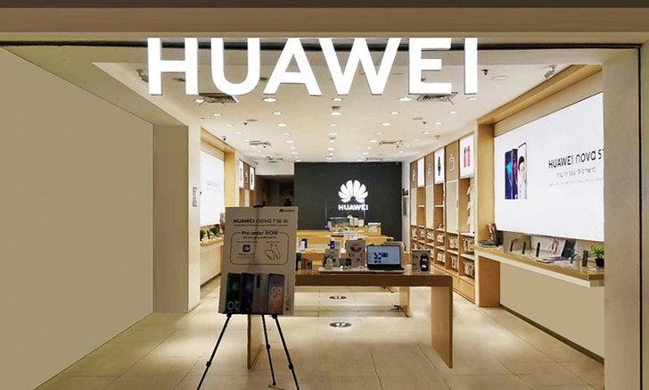 HUAWEI กำลังจะเปิดตัว MateBook 16 และ FreeBuds 4 คาดว่าจะเป็นวันที่ 19 พฤษภาคม นี้