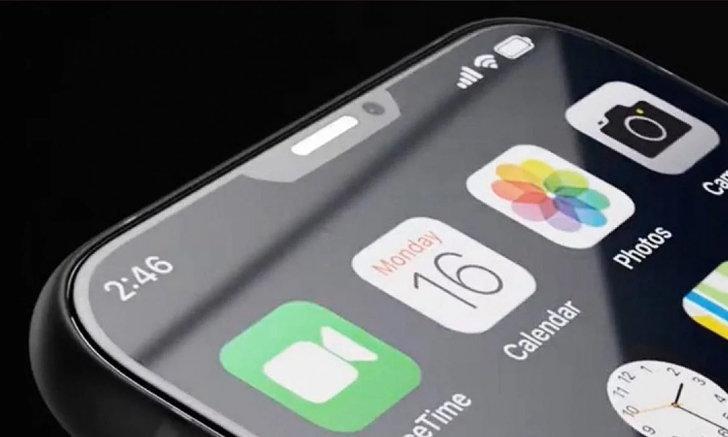 รายงานล่าสุด iPhone 13 จะติดตั้งชิป FaceID เล็กกว่า iPhone12 : ทำให้ส่วนเว้าเล็กลงชัดเจน