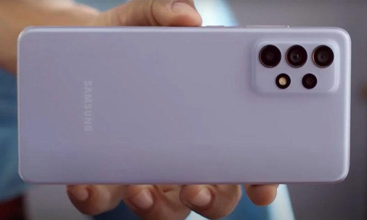 Samsung เผลอหลุดชื่อ Galaxy A82 5G บนเว็บไซต์