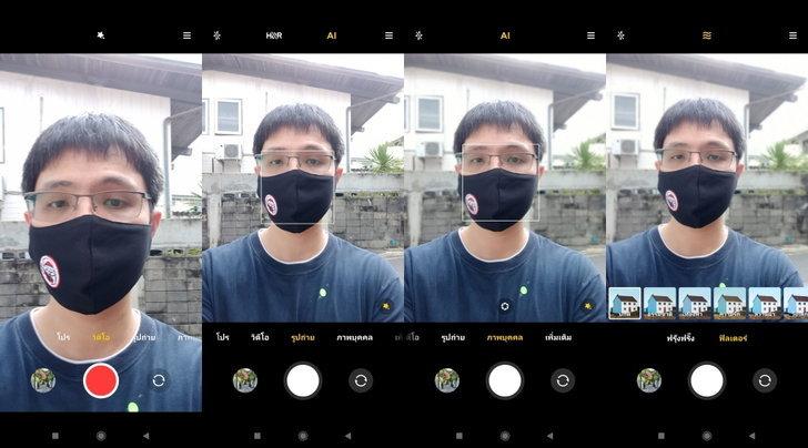 batch_fcam