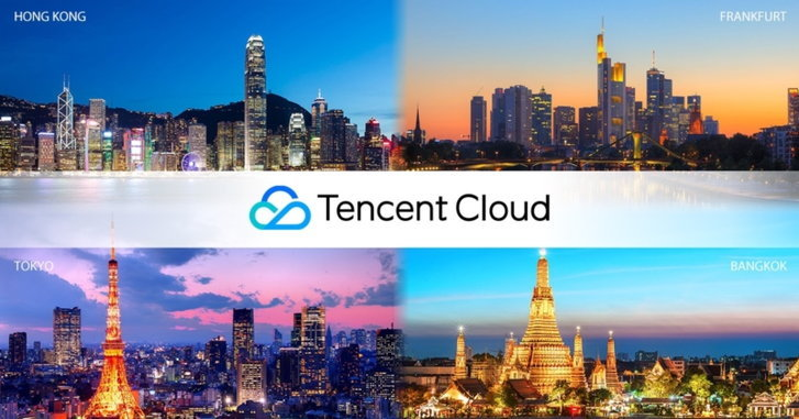 tencentcloud(1)