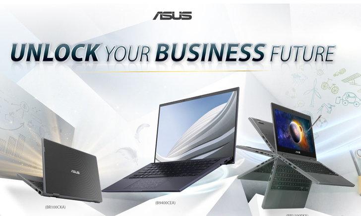 เปิดตัว ASUS Expertbook B9 ที่บางเบาเพื่อกลุ่มธุรกิจ และ ASUS BR1100 คอมพิวเตอร์สำหรับวัยเรียน