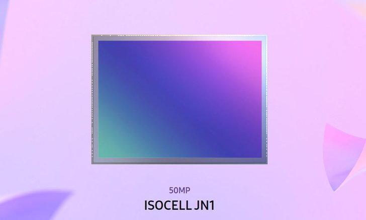 Samsung ISOCELL JN1 เซนเซอร์เลนส์รุ่นใหม่สุดขนาดเล็กและคุ้มค่า ความละเอียด 50 ล้านพิกเซล