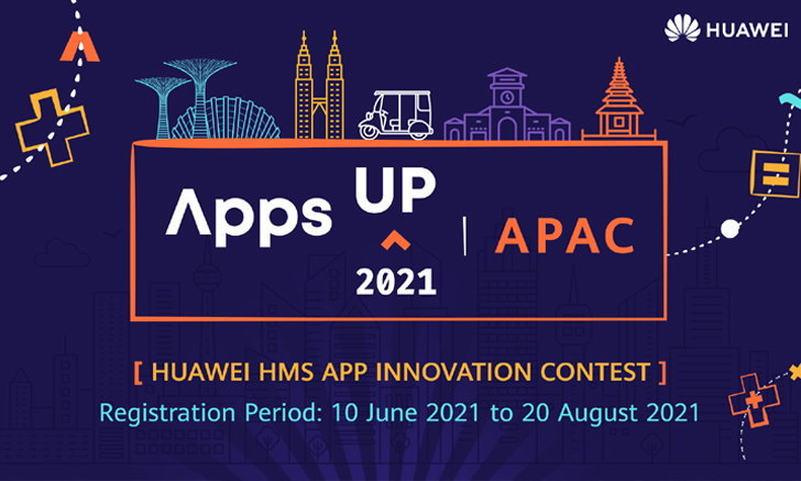 Huawei Mobile Services เปิดตัวการแข่งขัน AppsUP App ปีที่ 2 ในภูมิภาคเอเชียแปซิฟิก