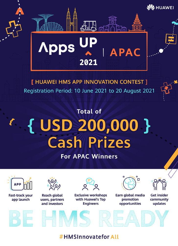 huawei-launches-hms-app-inn