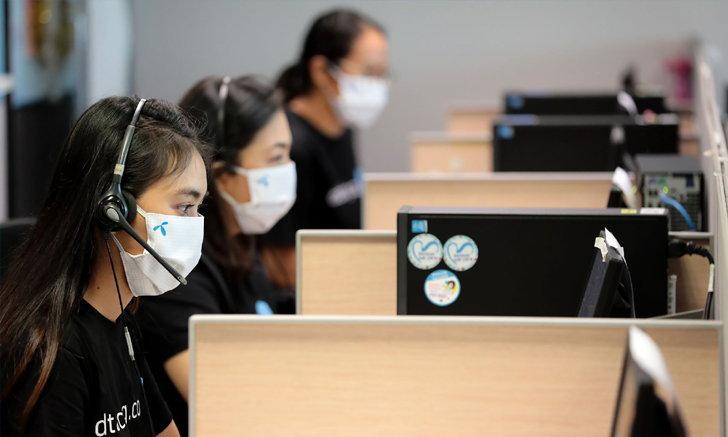 ดีแทคเน้นย้ำความเร่งด่วนของประเทศไทยในยกระดับมาตรฐานการปกป้องคุ้มครองข้อมูลส่วนบุคคล