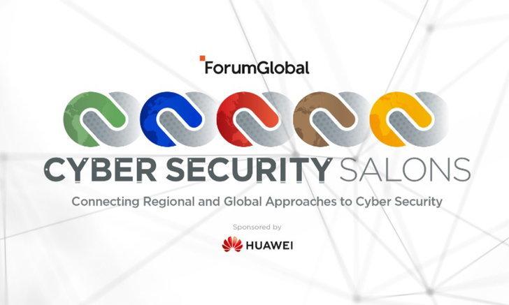 Huawei ส่งเสริมการเปลี่ยนผ่านสู่ยุคดิจิทัลในเอเชีย-แปซิฟิก สู่มาตรฐานด้านความปลอดภัยทางไซเบอร์
