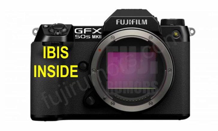 อัปเดตข่าวลือ Fujifilm GFX50S MK II จะใส่กันสั่น 5 แกน มาให้ด้วย!