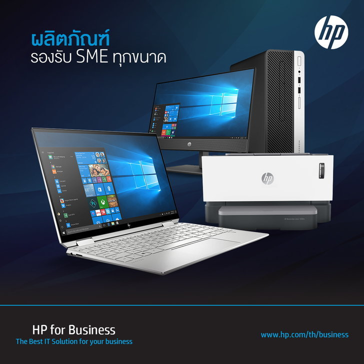 hp-content-02