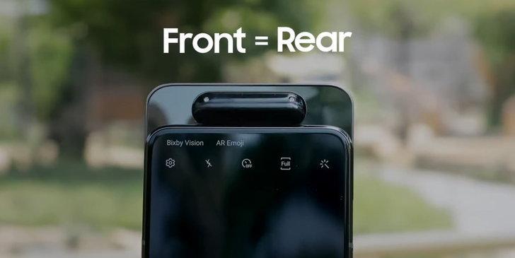 ภาพตัวอย่างกล้องของ Galaxy A80