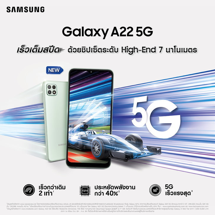 galaxya225g
